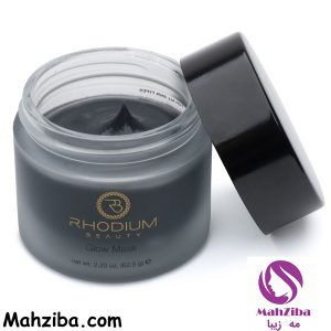 ماسک زغال رودیوم بیوتی ، بهترین ماسک برای پاکسازی و لایه برداری پوست